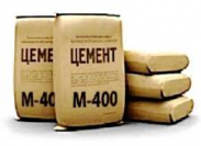 Цемент М-400 II/A-Ш 42,5Н (United Cement Group 50 кг.)